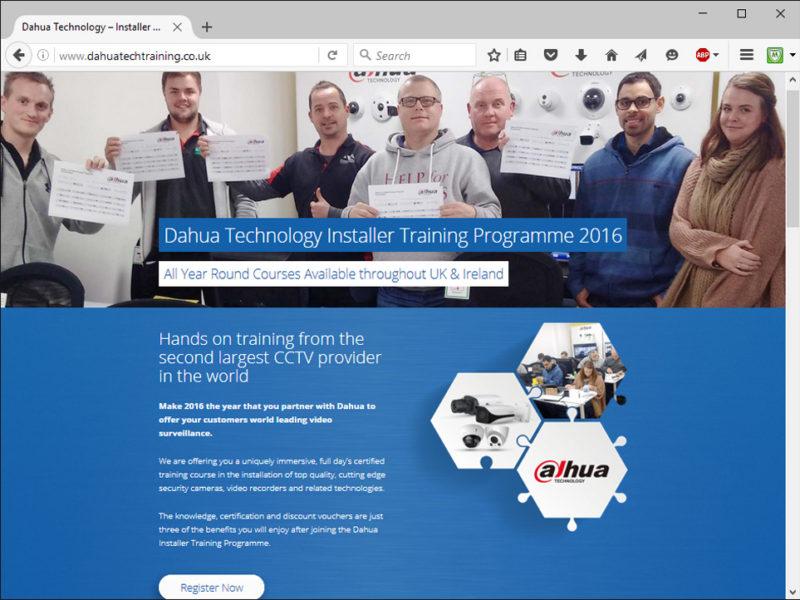 Dahua Training Website